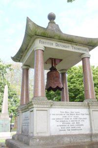 The replica in Victoria Park